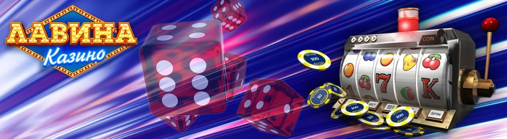 Poker dom бонус william hill